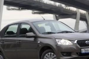 Подлокотник на Datsun On-DO