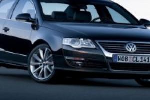 Подлокотник на Volkswagen Passat