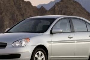Подлокотник на Hyundai Accent