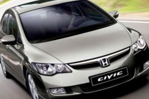Подлокотник на Honda Civic