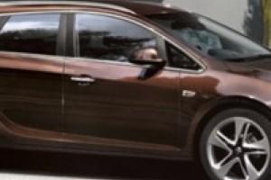 Подлокотник на Opel Astra