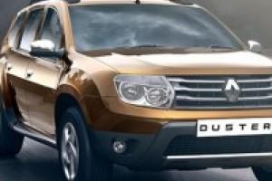 Подлокотник на Renault Duster