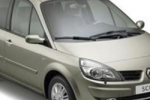 Подлокотник на Renault Scenic