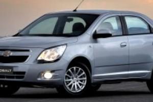 Подлокотник на Chevrolet Cobalt